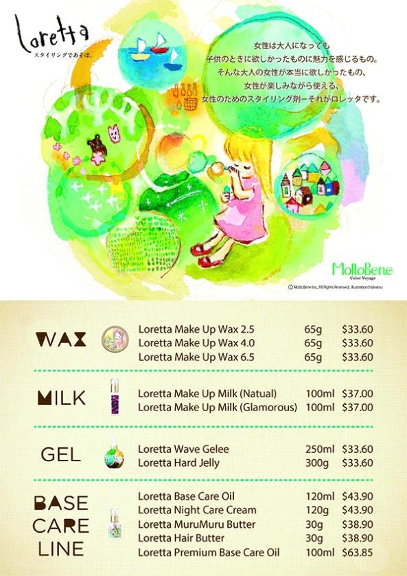 loretta event poster-A4