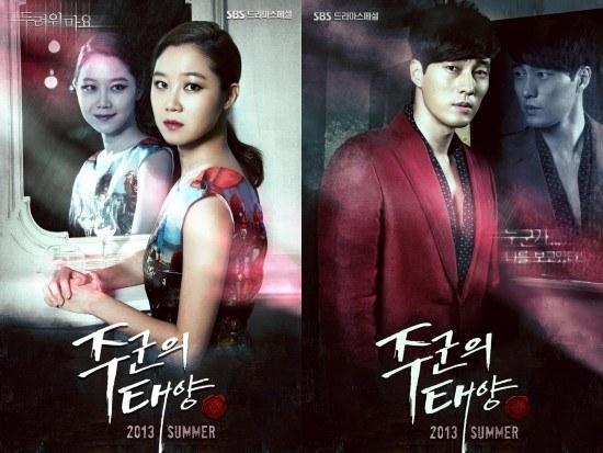 SBS_Master_Sun_bc_5