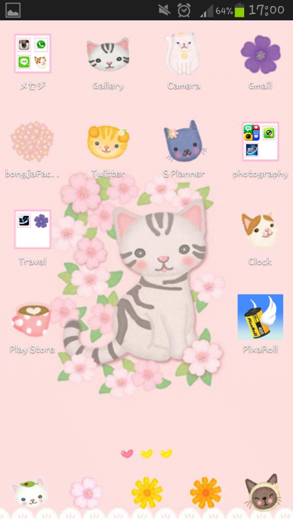 Screenshot_2014-03-10-17-00-14