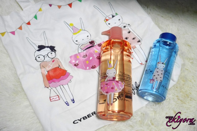cyber-colors-fifi-lapin