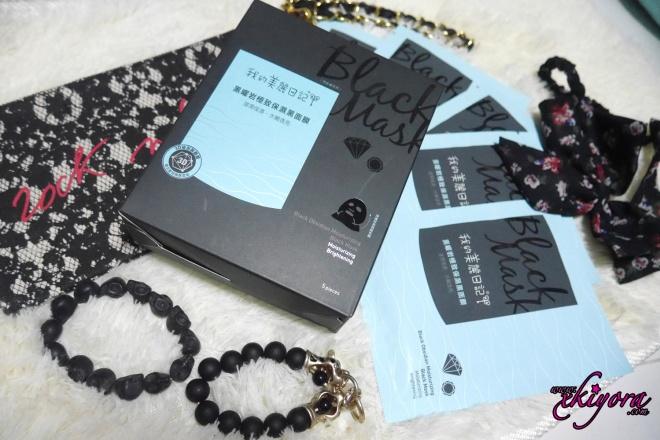 my-beauty-diary-black-mask